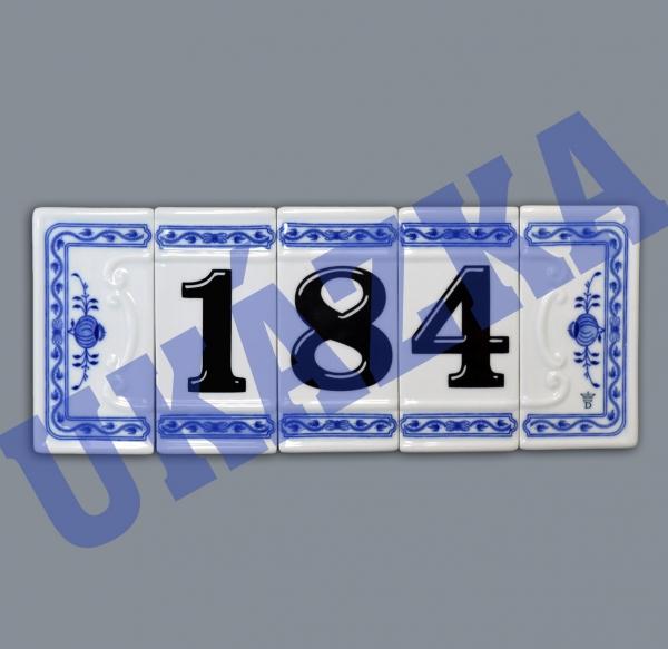 cislo-na-dom 11 x 5,5 cm cibulový porcelán, originálny cibulák Dubí, 1. akosť